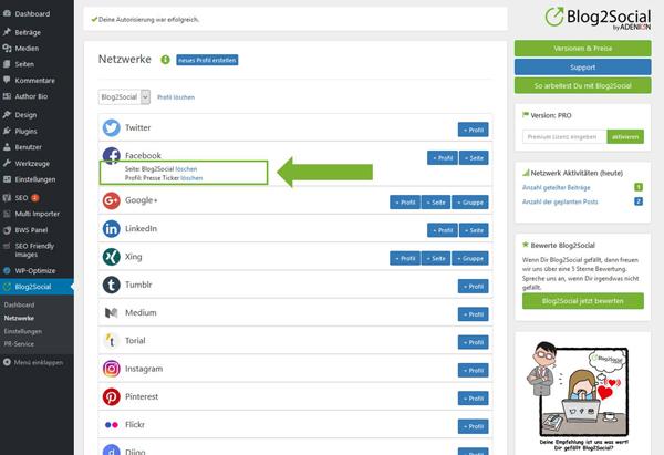 Blog2Social mit Facebook Seite verbinden - Autorisierung mit sozialen Netzwerken